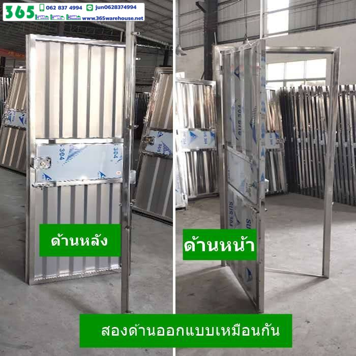 Product-105-1610157031-200[1]